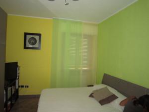 tende a pannello gialle e verdi <b>RIF: TC287</b>
